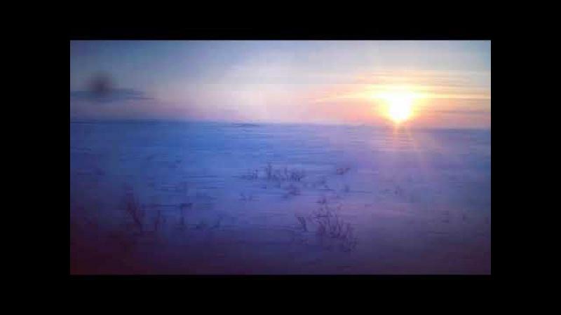 Навстречу Ледникам крайнего Севера