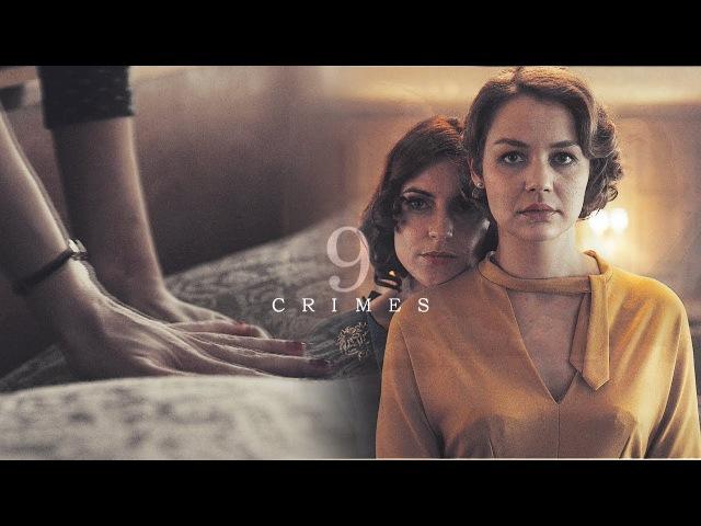 Agnes Doris | 9 Crimes [Dark]