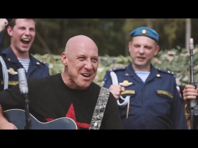 супер Новинка от Дениса Майданова, клип про ВДВ