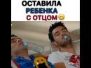 "♥️ ∞ Sonsuza Kadar ∞ ♥️ on Instagram: ""😂😂😂😂😂 - - Сериал: 🎬 Вишнёвый сезон/ Kiraz mevsimi 🎬 (49 серия)"""