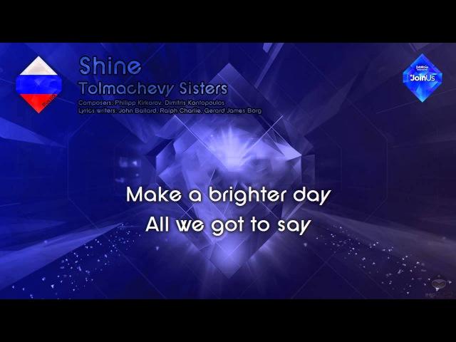 Tolmachevy Sisters - Shine (Lyrics) [2014]
