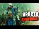 Dead by Daylight ► АННУШКА! КЛЮЧ