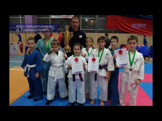 На минувшей неделе в Томске состоялся открытый турнир по КУДО
