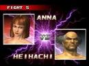 Tekken 3 Online Vs KaLin Player 1 2017 02 10 23 34