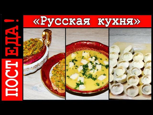 3 блюда. Баклажанная икра. Грибной суп с манкой. Пельмени