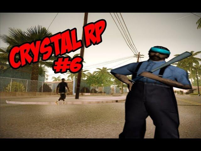 Crystal RP6- Здравствуй гетто!