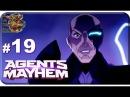 Agents of Mayhem 19 Доктор Вавилон Прохождение на русском Без комментариев