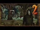 Алчный противник вампиров. Брума 2 | The Elder Scrolls: Oblivion на стриме.