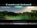 Far Cry Остров Состязаний Вторжение Часть 5 Извилистая дорога Уровень 5