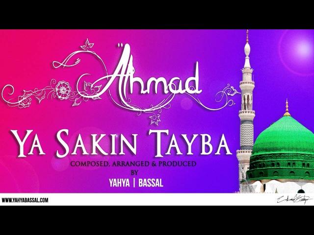 Ahmad Ya Sakin Tayba | Yahya Bassal