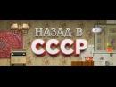 05.11.2017 год. Вечерняя шоу-программа «Назад в СССР70-80».