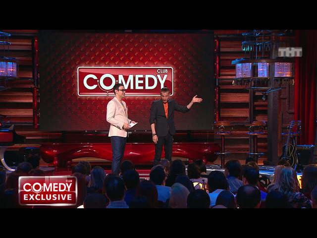 Comedy Club. Exclusive • 1 сезон • Comedy Club Exclusive, 74 выпуск