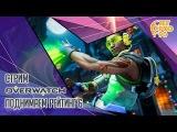 OVERWATCH от Blizzard. СТРИМ! Поднимаем рейтинг вместе с JetPOD90, часть №6.