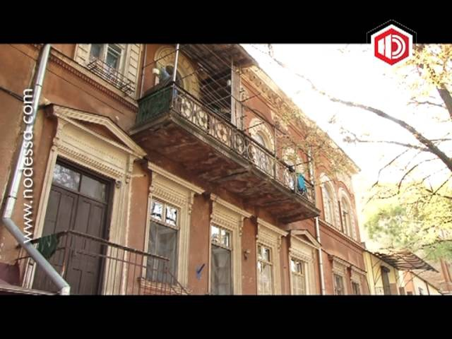 Где Идем - Троицкая улица (серия 1)
