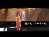 Ninja world.Новый перс на китае Ханаби Хьюга