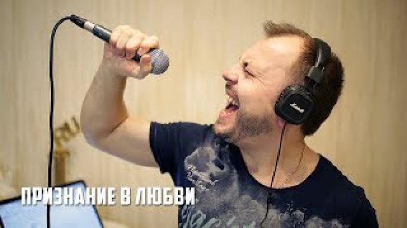 Я. Сумишевский - Моя чужая. Премьера песни!