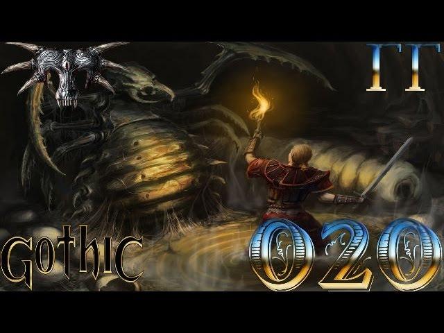 Gothic 1 Королева ползунов и Альманах 020