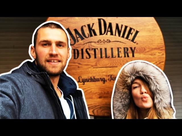 VLOG: Завод виски Джек Дэниэлс. Теннесси. Путешествие по Америке