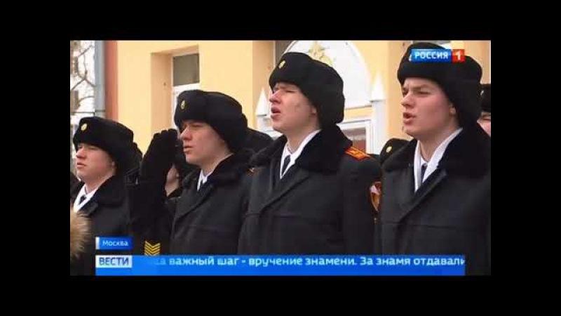 Вручение знамени Московскому президентскому кадетскому училищу Росгвардии