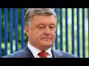 Хит-парад оговорок по-Фрейду Петра Порошенко. МЕГА РЖАЧ!