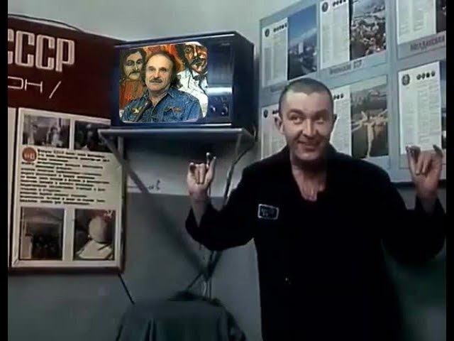 Аркадий Давидович фраера повалил