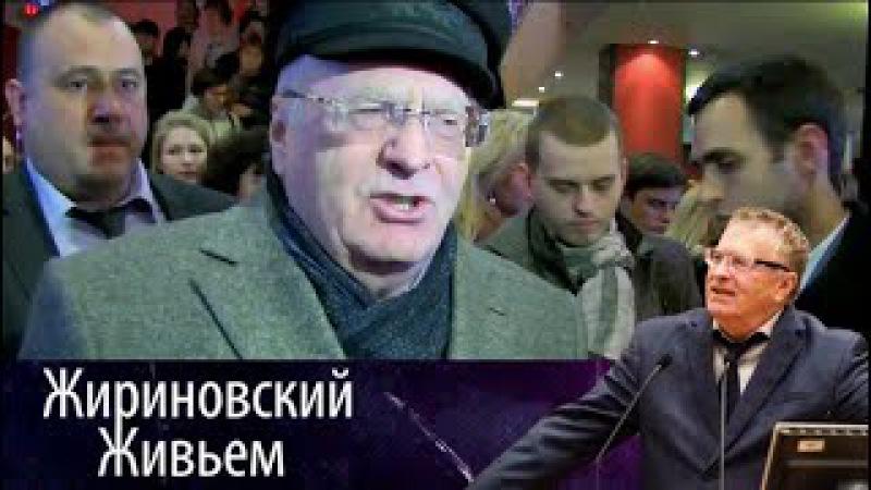 Эксклюзивные кадры с премьеры фильма Матильда. Жириновский живьем от 26.10.17