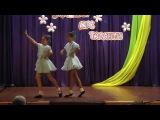 Белорусский танец. Скотчик Лиза , Михайлова Марина