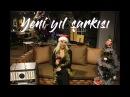 Tuğçe Haşimoğlu - Yeni Yıl Şarkısı ( Despacito Türkçe Cover )