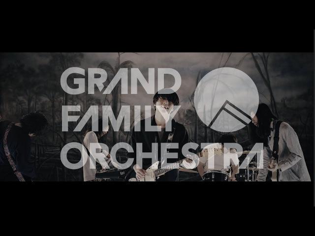 GRAND FAMILY ORCHESTRA - Eureka