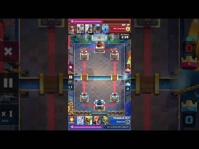 Clash Royale, бой2 [Comeback is real]