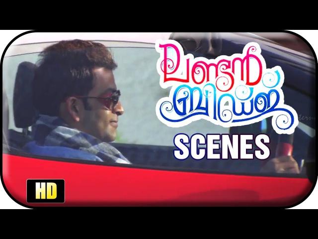London Bridge Malayalam Movie | Scenes | Prithviraj Intro Scene | Andrea | Nanditha Raj