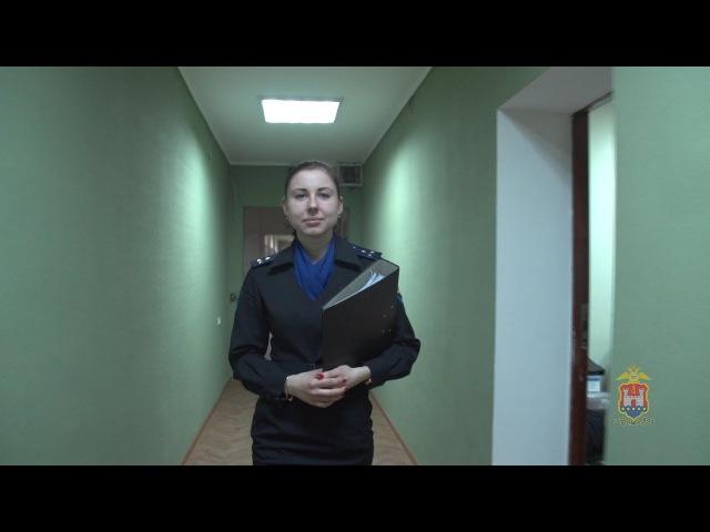 Старший лейтенант юстиции Юлия Переверзева в одиночку выследила преступник