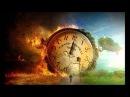 Как мы проведем вечность ДЖОН БИВЕР / Это сверхъестественно! Сид Рот / 877