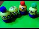 Делаем игрушки из КИНДЕР СЮРПРИЗОВ! ПОДЕЛКИ с детьми 4-х лет! Новогодние поделки из киндер яиц