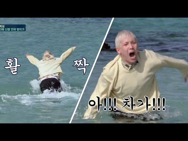 쿨가이 이홍기-★ 당차게 입수한 후 아 차가워 (ㅋㅋ) 밤도깨비 16회
