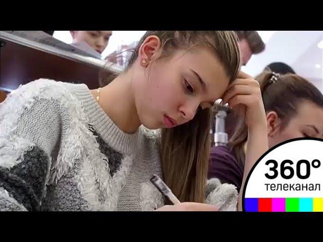 ВОдинцовском филиале МГИМО прошел пробный экзамен поанглийскому языку