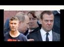 Ройзман о переполохе в кремле по поводу низкой явки на выборах
