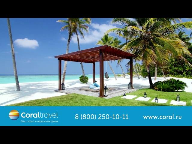 ONEONLY REETHI RAH 5* (Мальдивы)