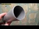 Как засоряются канализационные трубы демонтаж и вид изнутри Отделка ванной комнаты панелями ПВХ