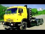 КамАЗ 65116 30 2012