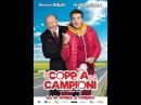 LA COPPIA DEI CAMPIONI 2016