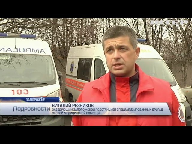 Самоубийца в Запорожье убил маленького ребенка