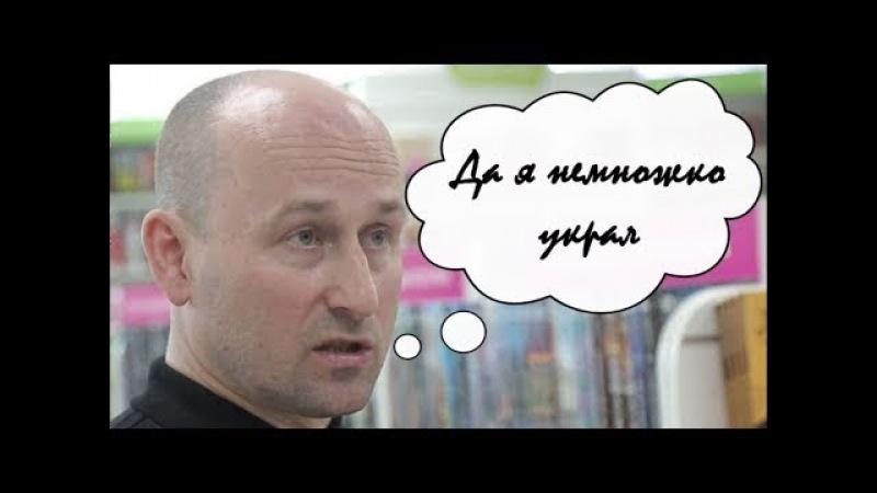 Старикова поймали с поличным на воровстве у вдов и сирот Донбасса