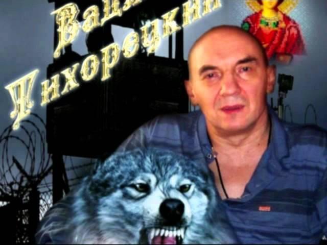 Ангелы Вадян Тихорецкий муз.Т .Бурцева.сл.И.Шап