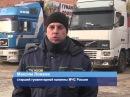 ГТРК ЛНР В ЛНР прибыл 74 й гуманитарный конвой РФ 22 Февраля 2018