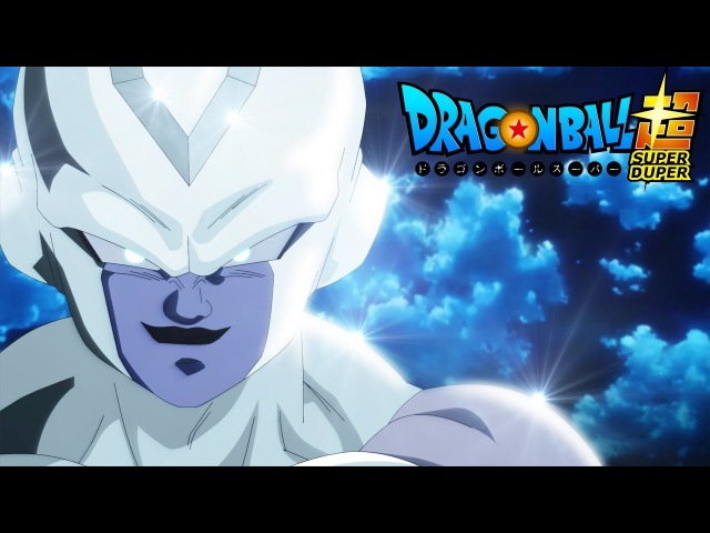 Dragon Ball Super Duper (Parody)