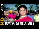 Duniya Ka Mela Mele Mein Ladki Lata Mangeshkar Raja Jani 1972 Songs Dharmendra Hema Malini