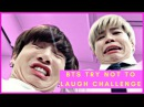 BTS Try Not To Laugh Challenge [Fanclub Kpop]