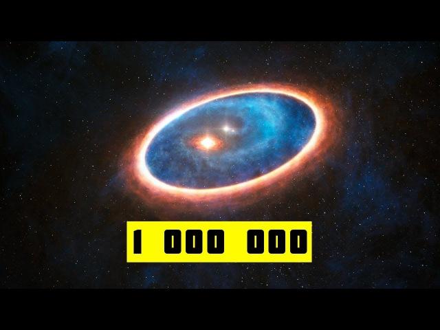 ЧТО Если через 1 000 000 лет столкнется Андромеда и Млечный Путь