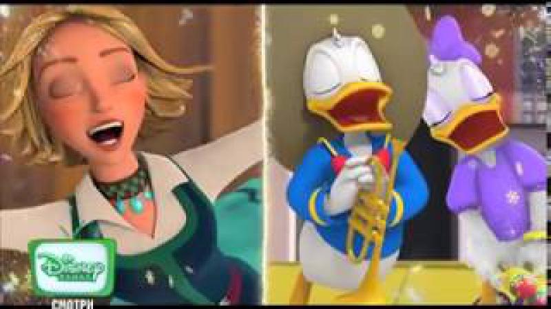 Новогодняя «Узнавайка» - только на Канале Disney!